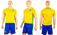 Форма футбольная детская  BRASIL желтый-синий