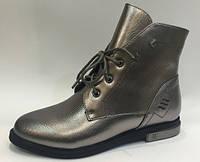 Ботинки для девочки. детская подростковая обувь 34 35 36 37 38 39