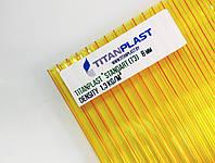 Поликарбонат сотовый TitanPlast Т3 8 мм желтый