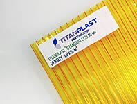 Поликарбонат сотовый TitanPlast Т3 10 мм желтый
