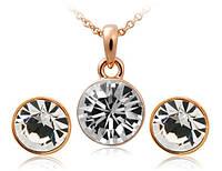 Ювелирный набор «Снежная королева» с покрытием золотом 750 пробы, Кристаллы Сваровски, купить