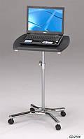 Столик (стойка) для ноутбука CD-2104, высота регулируется на роликах