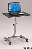 Столик (стойка) для ноутбука CD-2111, высота регулируется, стол на роликах