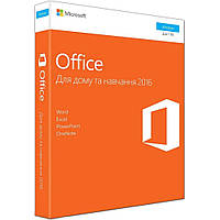 Программная продукция Microsoft Office 2016 Home and Student Ukrainian (79G-04633)