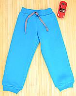 Штаны с начёсом синего цвета для мальчика 110р.
