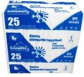"""Пенополистирол EPS 30/0.033 (""""Четвертак"""") тепло-звукоизоляционный материал"""
