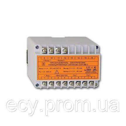 Е875СА2(СА3) Преобразователь электрических унифицированных сигналов постоянного тока, фото 2