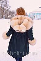 Парка с мехом Blue-frost в шоу руме г.Киева, цвет джинс-коттон зеленый,утеплитель мех бобра,S,M