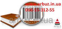 Купити ISBN для друкованих видань