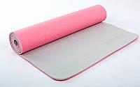 Коврик для фитнеса Yoga mat 2-х слойный розовый-серый TPE+TC 6мм  FI-5172-6