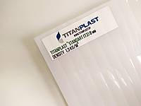 Поликарбонат сотовый TitanPlast Т3 8 мм 2,1х6м молочный