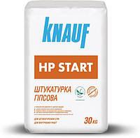 Стартовая гипсовая шпаклевка Knauf HP START, 30 кг.