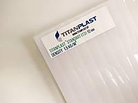 Поликарбонат сотовый TitanPlast Т3 10 мм молочный