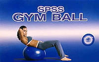 Мяч для фитнеса, фитбол SpSS Gym Ball, фото 1