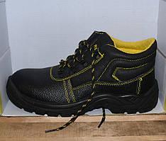 Оригінальні захисні черевики REIS BRYES-P-OB