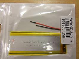 Внутрішній Акумулятор 3*37*98 (2000 mAh 3,7 V) 303796 AAA клас в Запоріжжі