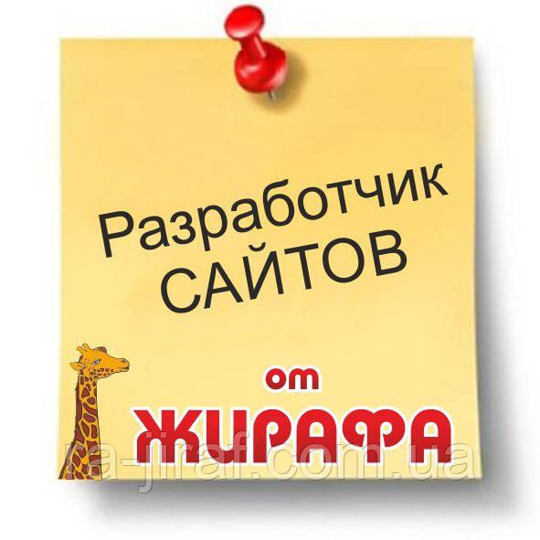 Рекламное агентство одесса вакансии даша радченко