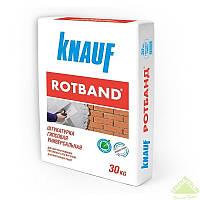 Универсальная штукатурка для внутренних работ Knauf Rotband, 30 кг.