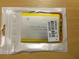 Внутрішній Акумулятор 3*65*92 (4000 mAh 3,7 V) 386590 AAA клас в Запоріжжі