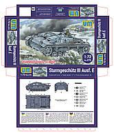 STURMGESCHUTZ III Ausf.E 1/72 UM 278