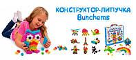 Детский развивающий конструктор липучка Bunchems 700 деталей, конструктор пушистые шарики