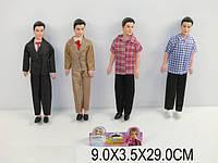 Кукла мальчик 4 вида, 3917C