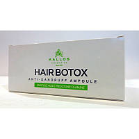 Hair-pro-tox от перхоти в ампулах Каллос