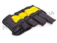 Наборные утяжелители от 0,5 кг - 2,5 кг для рук и ног