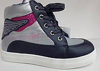 Ботинки детские демисезонные ТМ J&G для девочек  30, фото 1