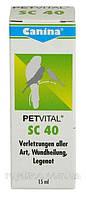 Препарат Canina 413027 Petvital SC 40 для быстрого заживления любых ран у птиц 15 мл