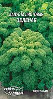 Капуста листовая зелёная