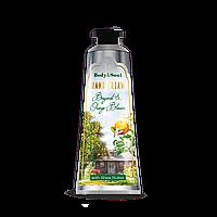 -20-33% (при регистрации) Крем для рук Bergamot & Orange Blossom Pielor