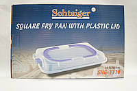 Schtaiger SGH-1110 судок для еды