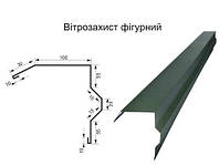 Вітрозахист фігурний