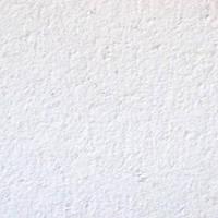 Retail Tegular подвесной потолок Armstrong 600х600х14мм
