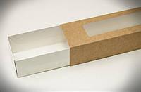 НОВИНКА! Коробка з прозорим вікном для цукерок, макаронс і печива 305*62*52 мм., крафт