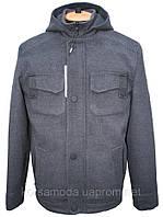 Молодежная утепленная  куртка-пальто со сеъмным капюшоном.Купить в Украине недорого!