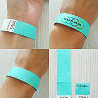 Бумажные контрольные браслеты Tyvek с отрывной частью и двойной нумерацией