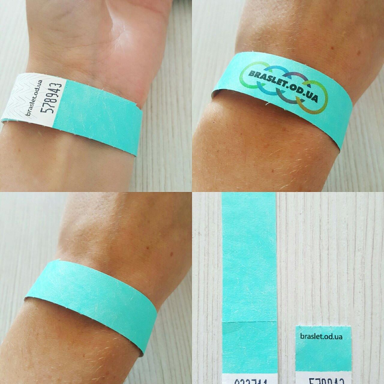Бумажные контрольные браслеты tyvek с отрывной частью и двойной  Бумажные контрольные браслеты tyvek с отрывной частью и двойной нумерацией фото 1