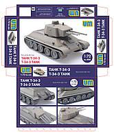 T-34-3 1/72 UM 444