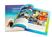 Професійне видання каталогів