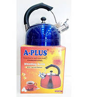 Нержавеющий чайник со свистком А-Плюс WK-1332, 2,5 л, двойное дно, синий