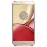 Смартфон MOTOROLA Moto M (XT1663) 32Gb Dual Sim (золотистый)