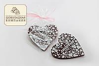 """Шоколадное сердце """"С любовью!"""". Оригинально признание в любви."""