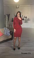 Вязаное платье женское Ксения (23)