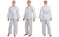 Кимоно для каратэ белое профессиональное NORIS MA-6016 (хлопок, р-р 1-6 (140-190см), плотность 270г м2
