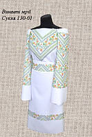 Платье 130-01 с поясом