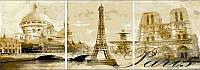 Рисование по номерам 50х150 см. Триптих. Париж