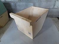 Ящик для холодильника 20 01 17 10 54 б/у