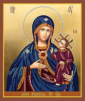 """Схема для вышивки бисером на атласе икона """"Армянская Пресвятая Богородица"""""""